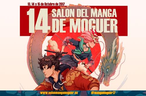 14 edición Salón Manga